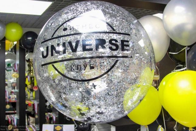 День Рождения UNIVERSE под треки от DJ Olesia Bond