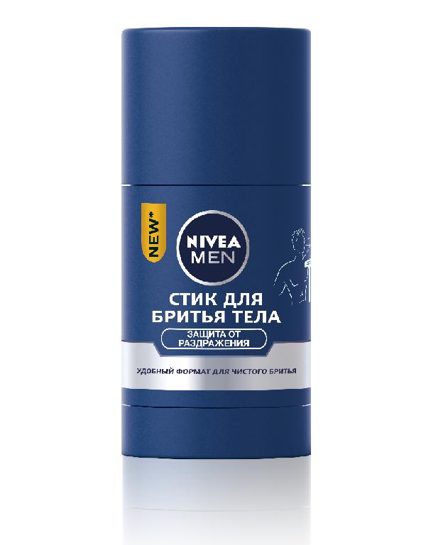 Стик для бритья тела от NIVEA MEN – актуальная инновация в мужском уходе!