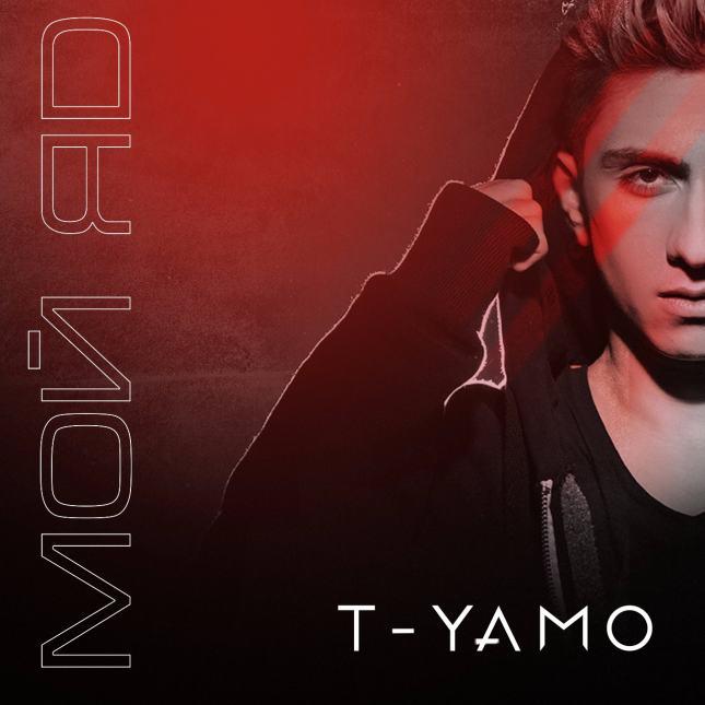 T-Yamo говорит с миром откровенным голосом улиц
