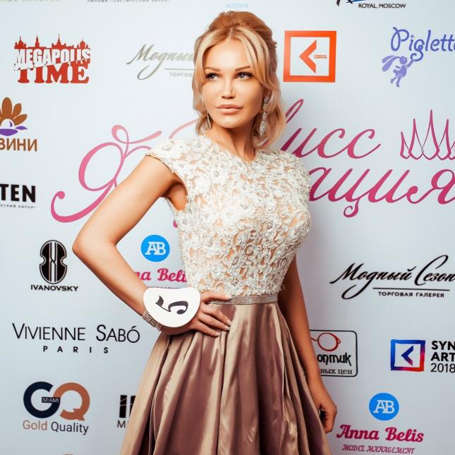 Итоги конкурса красоты «Мисс Федерация-2018»