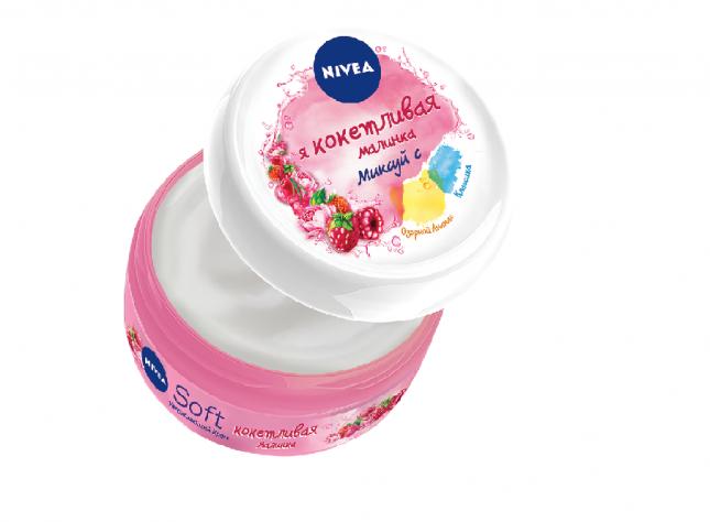 Миксуй и очаровывай: создай свой аромат с кремом  «Я кокетливая малинка» от NIVEA