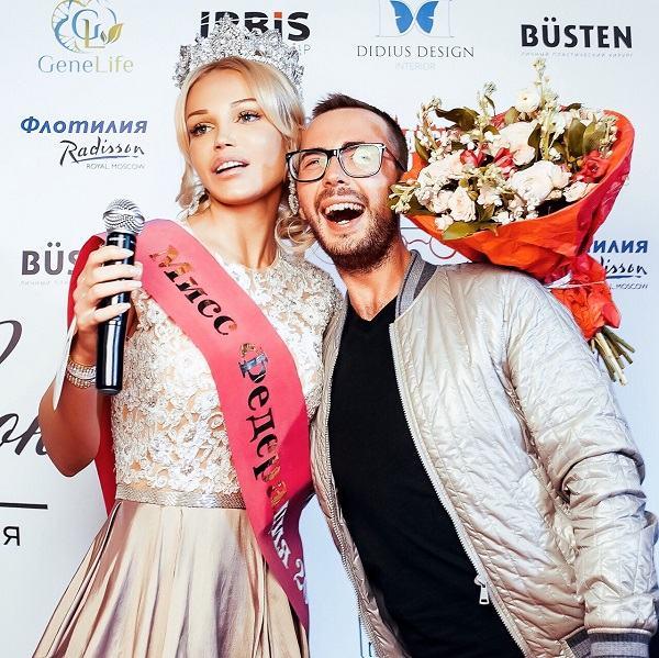 Конкурс красоты «Мисс Федерация - 2018» : Яна Отман выиграла