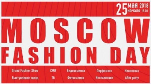 Проект Neva Fashion Week представляет St.Petersburg Fashion Day и Moscow Fashion Day