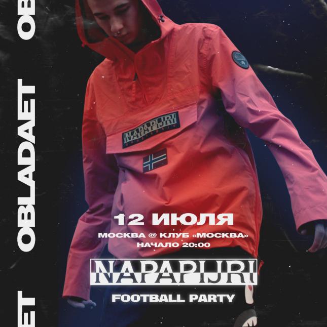 OBLADAET выступит на футбольной вечеринке Napapijri: Рассказываем, как попасть туда бесплатно