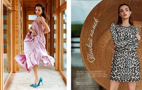 Jacqueline Sappert в июльском номере журнала Cosmopolitan