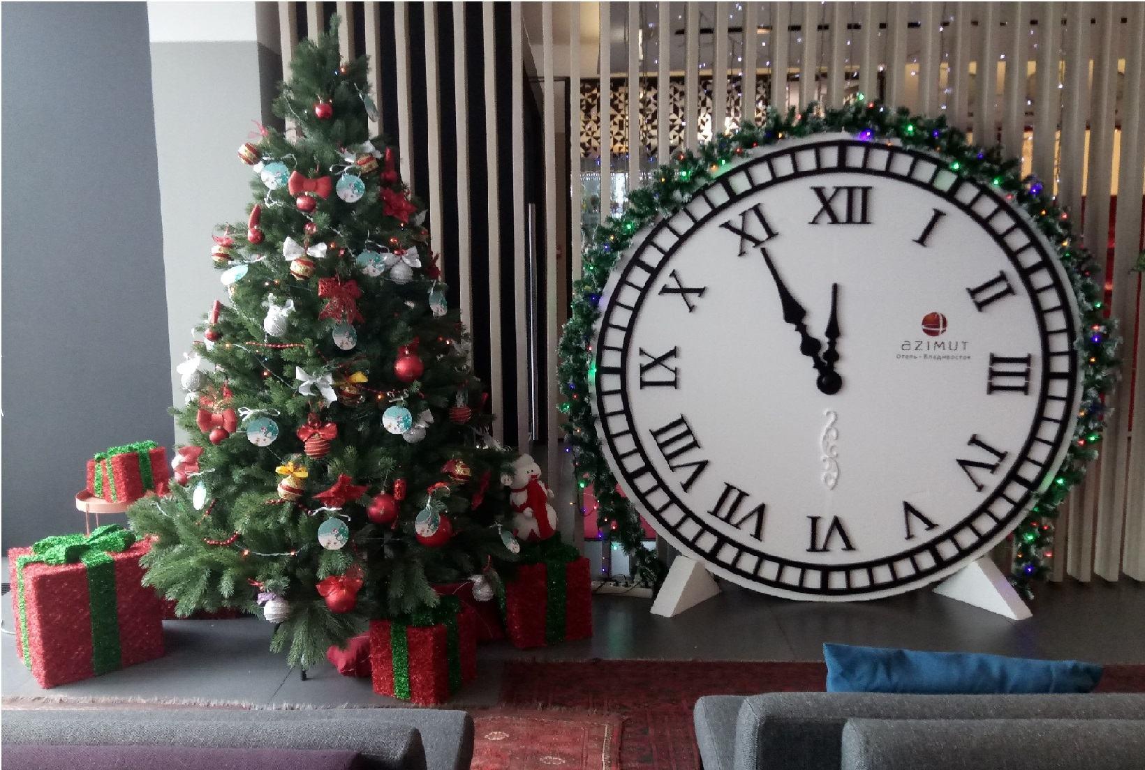 Передай новогодние поздравления с AZIMUT Hotels