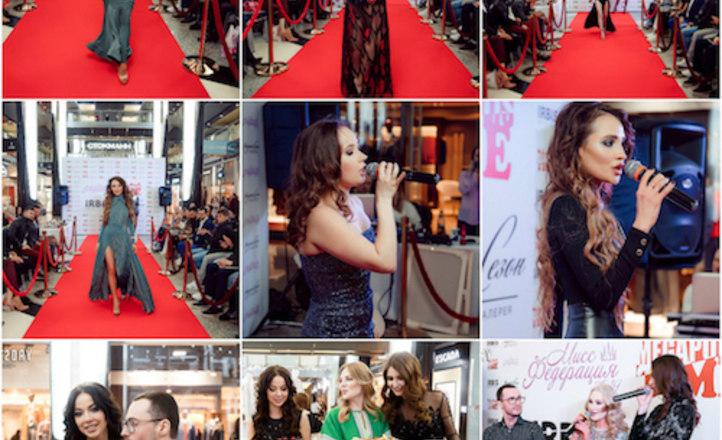 В Москве состоялся конкурс красоты «Мисс Федерация-2019»