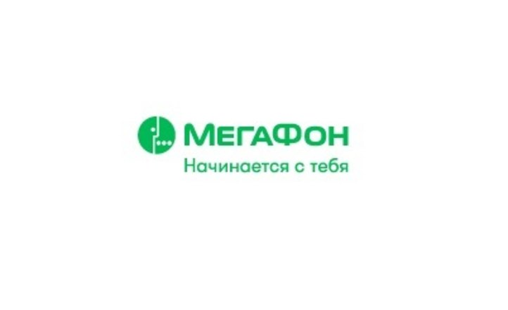Поздравления в онлайне: «МегаФон» проанализировал, как москвичи поздравляют друг друга с праздниками