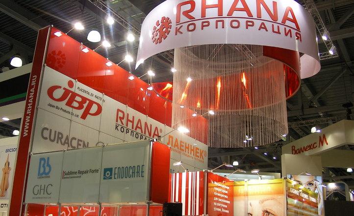 TOUR EXPRESS принял участие в ежегодном форуме международной корпорации RHANA