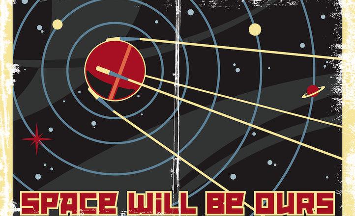 MADE IN COSMOS учреждает фонд в поддержку космической отрасли  при участии дизайн-квартала Flacon.