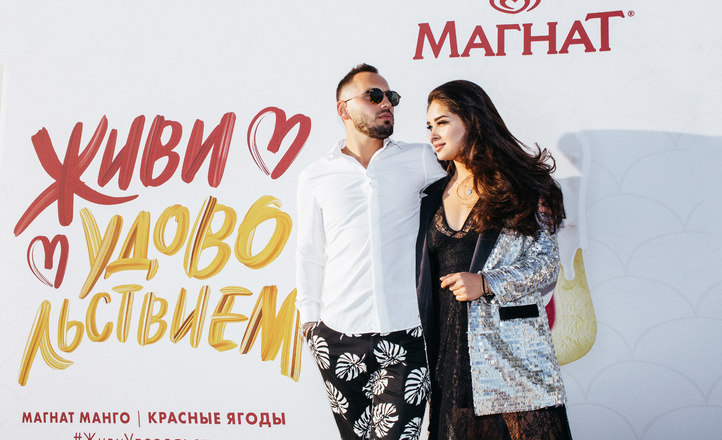 Российские знаменитости посетили презентацию  главных новинок года от Магната