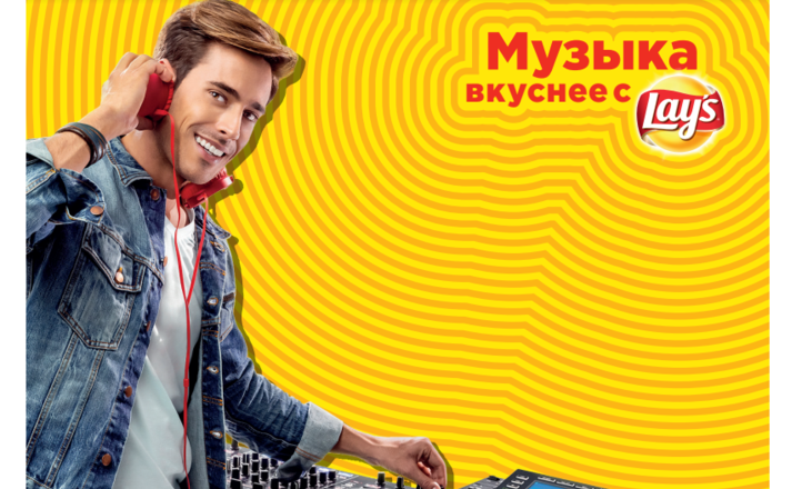 Lay's Records дарит шанс малоизвестным музыкантам: выступи на крупном музыкальном фестивале или стань автором саундтрека к рекламе Lay`s!