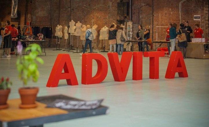 Дизайнер Елена Брежнева и фонд AdVita против рака