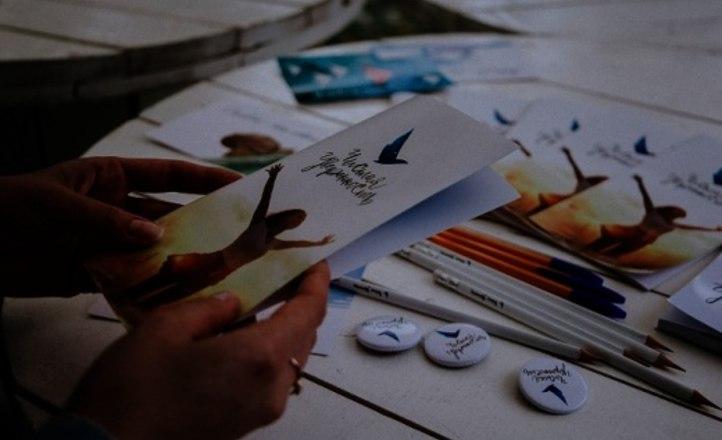 Врачи рассказали о природе псориаза на Пикнике «Чистая Уверенность» в Сокольниках
