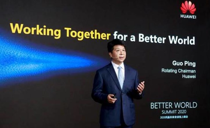 Выступление Го Пина (Guo Ping): Раскрытие потенциала 5G для укрепления коммерческого успеха