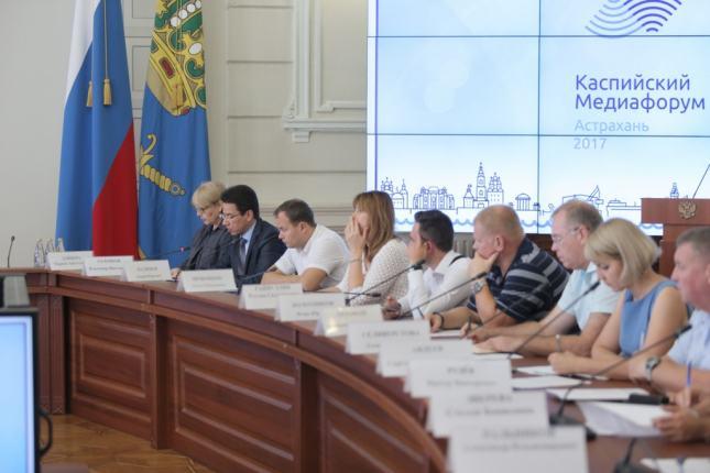 Делегаты «Нового поколения» наладят информационный обмен со странами Каспийского региона